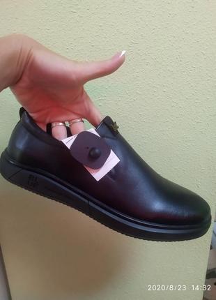 Туфли мужские батальные размеры