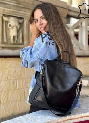 Молодежный сумка-рюкзак из натуральной кожи высокого качества