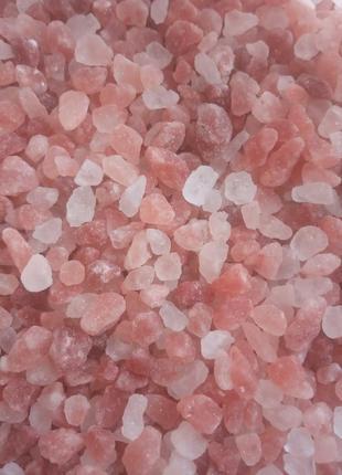 Розова сіль , гімалайська сіль длч ванн