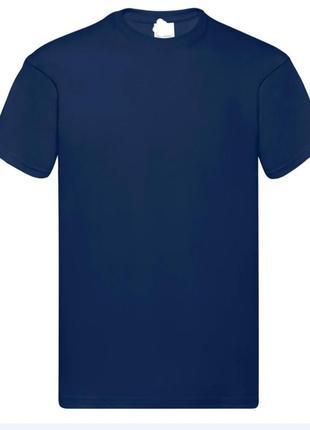 Базовая мужская темно-синяя футболка 100% хлопок