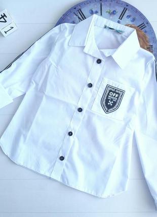 Рубашка 128р