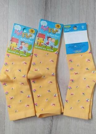 Детские носки хлопок 18 размер
