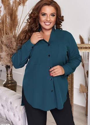 Рубашка размеры 48-66
