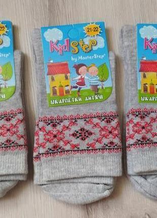 Детские носки хлопок
