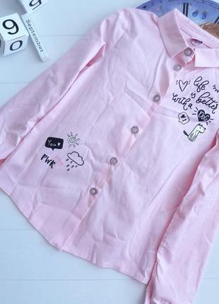 Блуза 146р