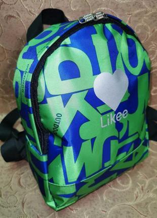 Рюкзак 💛likee mini супер цена