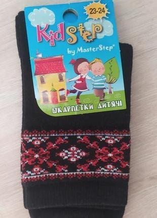 Детские носки хлопок 23-24 размер