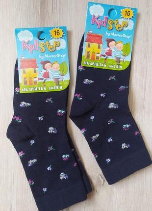 Детские носки хлопок 16 размер
