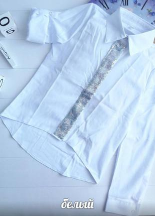 Шикарная блуза 158р