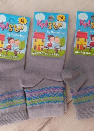 Детские носки полушерсть размер 14