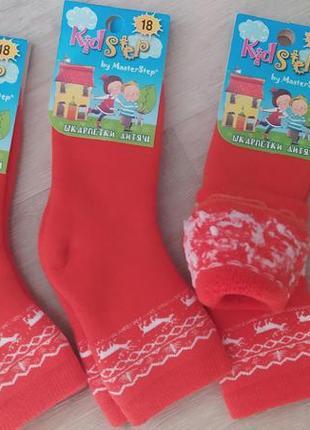 Детские носки махровіе