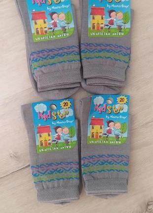 Детские носки полушерсть размер 20