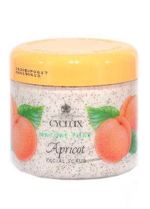 Абрикосовый скраб для лица cyclax apricot facial scrub, 300 мл.