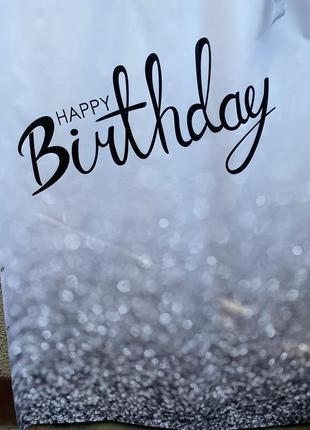 """Банер «happy birthday """""""