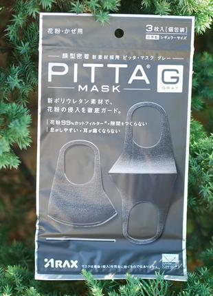 ❤️ защитная многоразовая маска pitta/питта. оригинал. япония. не неопрен