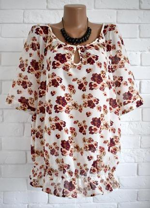 Красивая блузка из шифона под резинку next uk18 большой размер в идеальном состояни