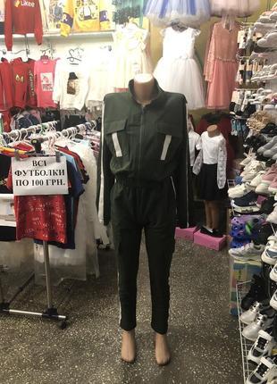 Молодежный сп костюм, цвета хаки
