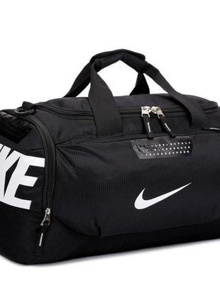 Спортивная, дорожная качественная сумка nike с отделом для обуви наложенный платёж