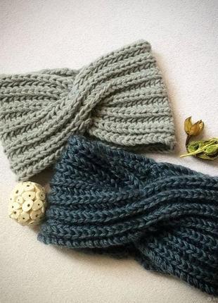 Набор 2 в 1 повязок на голову вязаных. ручная работа.