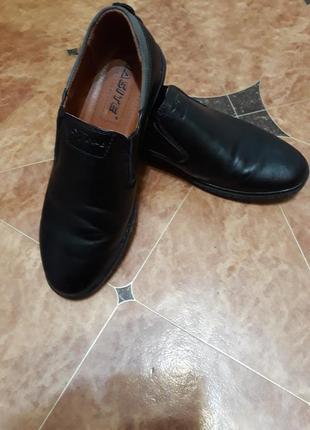 Легкие, удобные туфли для мальчика