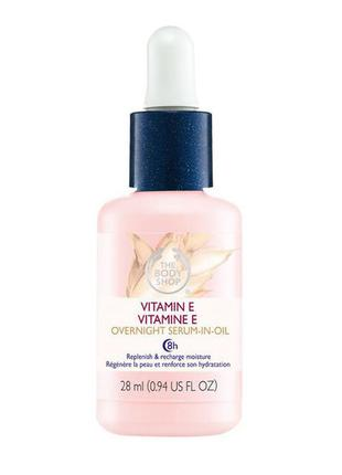 Масло для лица the body shop vitamin e overnight serum-in-oil