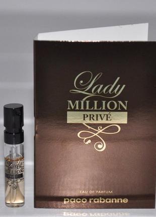 Пробник paco rabanne lady million prive объем 1, 5мл оригинал