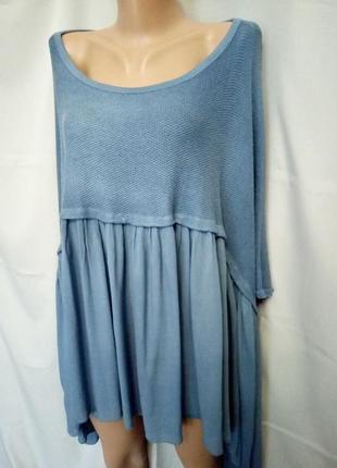 Стильная блуза, бохо, большой размер, батал