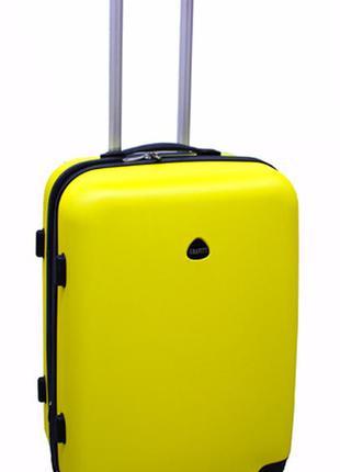 Распродажа средний желтый чемодан пластиковый жовта середня валіза доставка