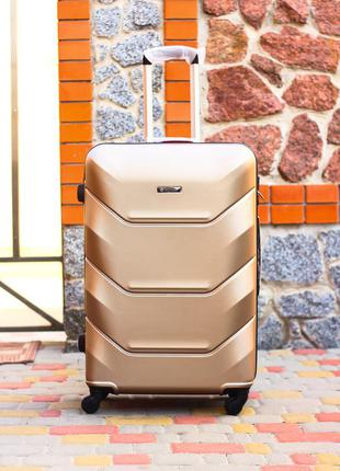 Маленька валіза пластикова чемодан ручная кладь шампань