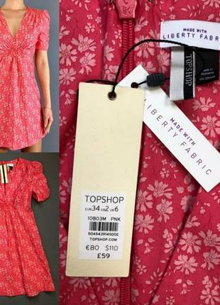 Exclusive бирка 110$ новое платье