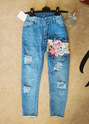 Крутые модные джинсы+футболка