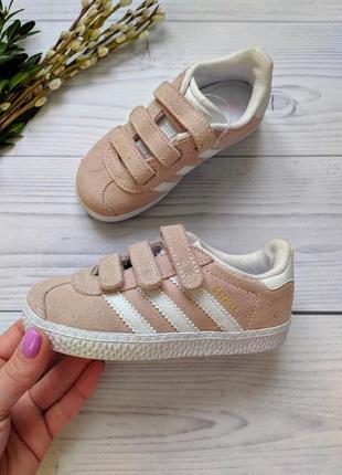 Распродажа! замшевые кроссовки adidas gazelle 25 р оригинал