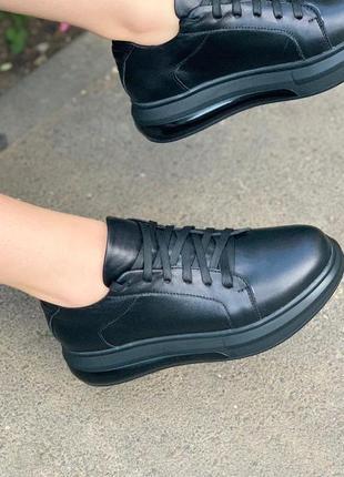 Супер удобные кожаные кроссовки