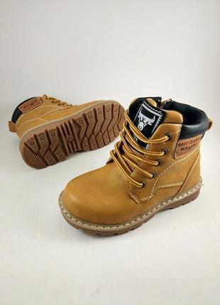 Стильные ботинки для мальчиков bessky распродажа 29