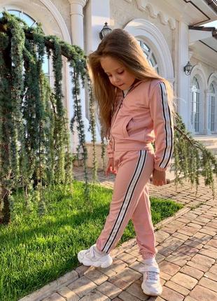 Спортивный костюм ✓777 для девочки