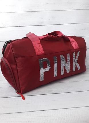 Спортивная сумка, бордо