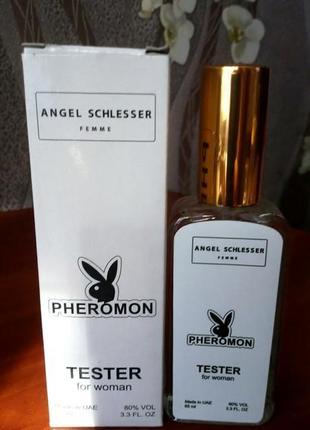 Парфюмированная вода с феромонами