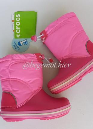 Оригинальные зимние детские сапоги crocs kids crocband lodgepoint boot