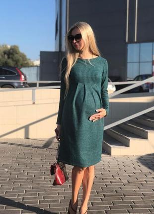 Теплое стильное платье для беременных