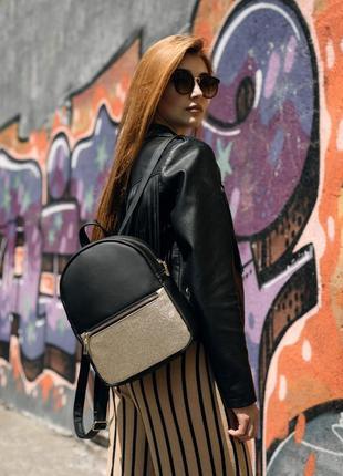 Школьный черный рюкзак с глиттером для девочки