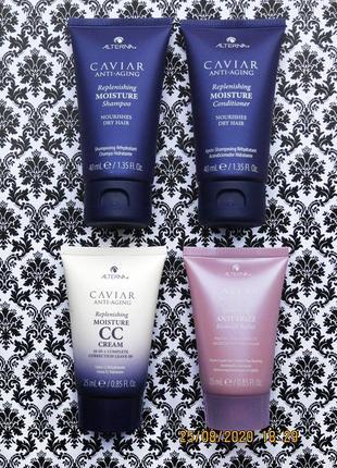 Люкс набор для ухода за волосами alterna anti aging caviar replenishing moisture