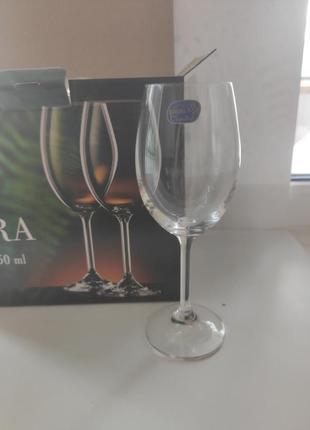 Набор бокалов для вина 6 шт, 250 мл