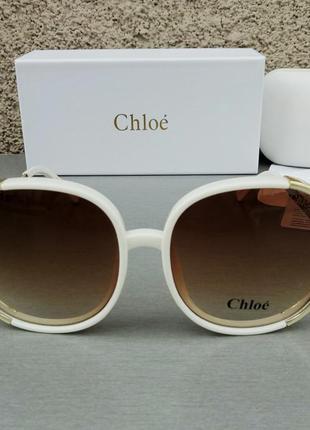 Chloe очки большие стильные женские солнцезащитные молочные слоновой кости
