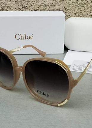 Chloe очки большие стильные женские солнцезащитные бежево кофейные с золотом