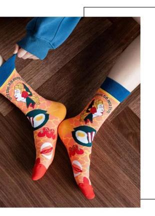 Крутые носки с принтом/красный/желтый/новая коллекция 2020