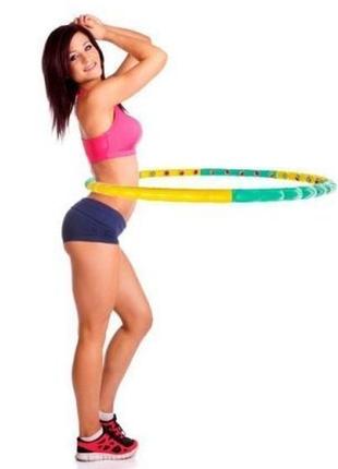 Хулахуп, массажный обруч для тренировок, похудения