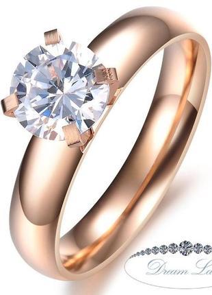 Кольцо с позолотой из медицинской стали «marry me» (в нал. 15.9 16.5 17.3 18.2)