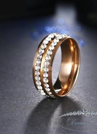 Кольцо с позолотой из медицинской стали «две дороги» (р. 16.0 17.0 18.0 19.0 20.0 21)