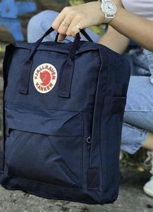 Рюкзак в стиле канкен kanken портфель сумка темно синий