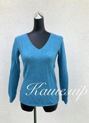 🧶джемпер люкс якість кашеміру кофта кофточка светрик свитер